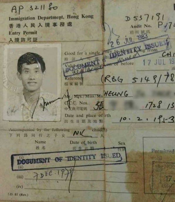 Zhang's HK Identity Card
